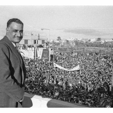 Nasser 1